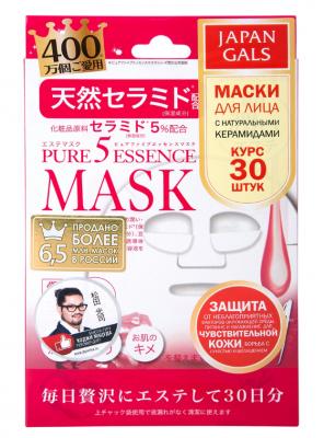 Маска с натуральными керамидами Japan Gals Pure5 Essential 30 шт: фото