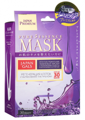Маска для лица c тремя видами плаценты Japan Gals Premium Grade 30 шт: фото