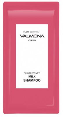 Набор для волос: Шампунь ЯГОДЫ EVAS VALMONA Sugar Velvet Milk Shampoo 10 мл*50 шт: фото