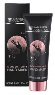 Маска для рук ночная Janssen Cosmetics Goodnight Hand Mask 75мл: фото