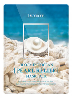 Набор тканевых масок DEOPROCE BLOOMING PEARL RELIEF MASK PACK 25г*5: фото