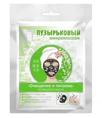 Тканевая маска пенящаяся очищение и питание Secrets Lan 40 г: фото