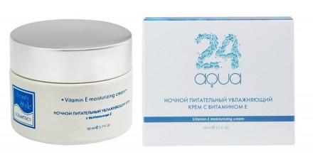 Ночной питательный увлажняющий крем с витамином Е Beauty Style Аква24 50мл: фото