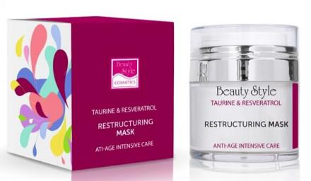 Реструктурирующая маска Beauty Style Anti Age plus: фото