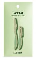 Безопасная бритва для бровей THE SAEM Art'Lif Foldable Eyebrow Razor: фото